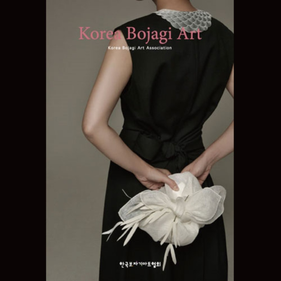 화보집 - Korea Bojagi Art